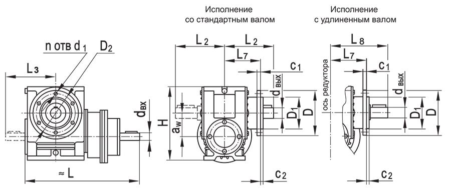 Чертеж планетарно-червячного редуктор ПЧ-100 с фланцем