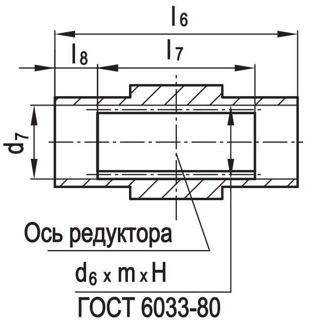 Чертеж полого вала со шлицами планетарно-червячного редуктора ПЧ-125