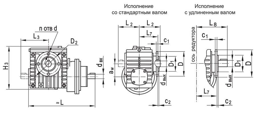 Чертеж планетарно-червячного редуктор ПЧ-63 с фланцем