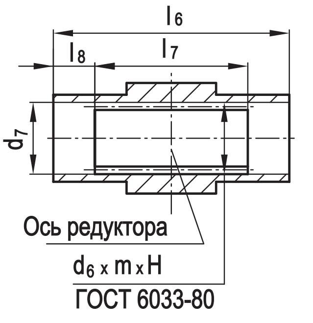 Чертеж полого вала со шлицами планетарно-червячного редуктора ПЧ-80