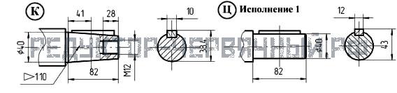 Чертеж быстроходных валов редуктора 1Ч 160