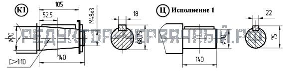 Чертеж тихоходных валов редуктора 1Ч 160