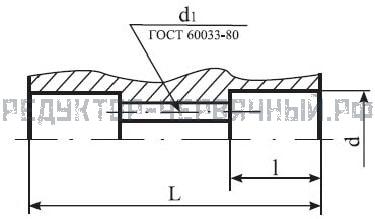 Чертеж полого вала мотор редуктора МЧ 125