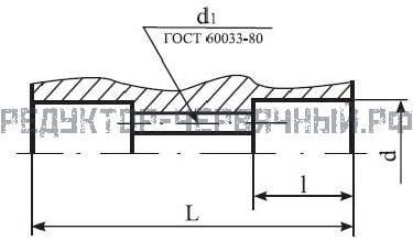 Чертеж полого вала мотор редуктора МЧ 160